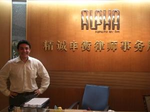 Volunteer at a law placement in China