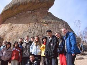 Study Mongolian