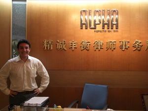 Pasante de Leyes en China en bufete de abogados